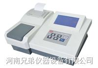 COD、氨氮、总磷测定仪 CNP-301型  CNP-301