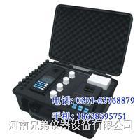 便携式多参数测定仪 CHM-4C型  CHM-4C