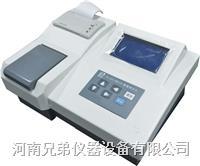 多参数水质测定仪 MULP-8  MULP-8
