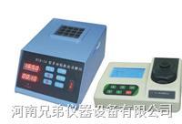 CHM-301型COD氨氮总磷测定仪 CHM-301