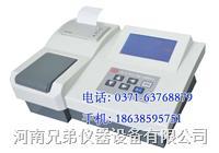 COD测定仪 COD分析仪 QCOD-2M  QCOD-2M