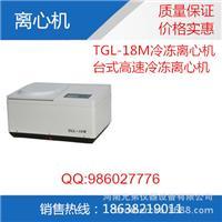 TGL-18M台式高速冷冻离心机