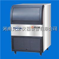 IB165方块制冰机  IB165制冰机