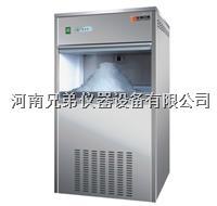 IMS-100全自动雪花制冰机 IMS-100全自动制冰机
