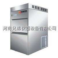 50公斤圆柱制冰机 50公斤制冰机