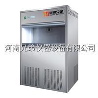 120公斤圆柱制冰机 120公斤制冰机