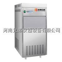 IM-80全自动圆柱制冰机 IM-80全自动制冰机