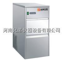IM-25全自动圆柱制冰机 IM-25全自动制冰机