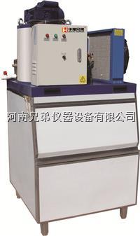 新余片冰机,新余200公斤片冰机厂家 ICE-200