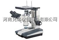 MR3000金相显微镜,济源金相显微镜