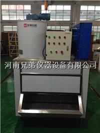 1.2吨片冰机海鲜保鲜 1.2吨超市片冰机 1.2吨火锅店片冰机 1.2吨自助餐片冰机