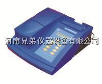 WGZ-2000A浊度计/便携式浊度计现货 WGZ-2000A