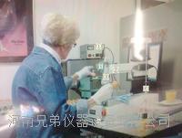 TSS蛋品质量测试分析系统,进口蛋品质量测试分析系统