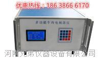 多功能肉质电刺激嫩化仪,多功能肉质电刺激嫩化仪