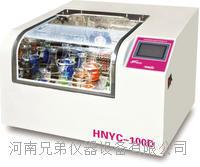 HNYC-100D触摸式彩屏台式恒温培养振荡器(摇床) HNYC-100D