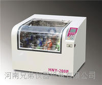 HNY-200F台式恒温培养振荡器(摇床)现货 HNY-200F