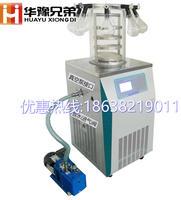 LGJ-18S科研专用冷冻干燥机 电加热多歧管普通冷冻干燥机