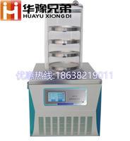 LGJ-10科研专用冷冻干燥机 普通型冷冻干燥机