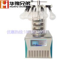 LGJ-10科研专用冷冻干燥机 多歧管压盖冷冻干燥机