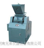 广州供应KER-DS150密封锤刀破碎缩分机 KER-DS150