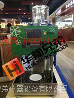 奶冰机多少钱 HY-200S