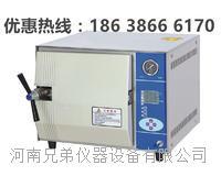 TM-XA20D台式快速蒸汽灭菌器 全自动微机型消毒锅价格 TM-XA20D