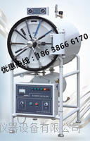 WS-500YDA卧式圆形不锈钢灭菌器,压力蒸汽灭菌器生产厂家价格 WS-500YDA
