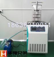 LGJ-18压盖冻干机|立式科研型真空冻干机