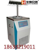 LGJ-12 T型架真空冻干机|实验型真空冻干机厂家