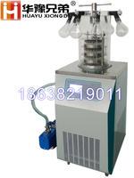 LGJ-12压盖实验室冻干机|带挂瓶真空冻干机