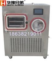 压盖型冻干机 压塞冻干机 LGJ-20F生物真空冷冻干燥机