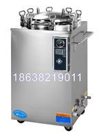LS-35LD立式压力灭菌器,不锈钢数显蒸汽灭菌器