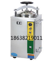 LS-35HJ手轮式灭菌器 35升不锈钢高压灭菌器