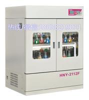 HNY-2112F立式恒温培养摇床