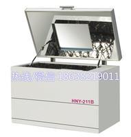 HNY-111F卧式恒温培养摇床