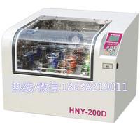 HNY-200D台式恒温培养摇床