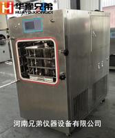 LGJ-30F医药压盖型真空冷冻干燥机硅油加热冻干机