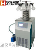 LGJ-18多歧管钟罩式冷冻干燥机报价