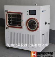 LGJ-50F硅油加热方仓真空冷冻干燥机参数 LGJ-50F
