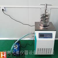 LGJ-12压盖型真空冷冻干燥机实验室冷干机现货 LGJ-12