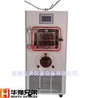LGJ-20F压盖型硅油冷冻干燥机真空冻干机 LGJ-20F
