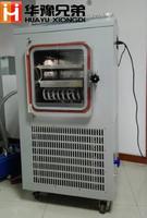 LGJ-10FD河南方仓压盖型真空冷冻干燥机厂家 LGJ-10FD