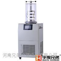 FD-2A真空冷冻干燥机实验室冻干机价格