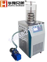 LGJ-18S(电加热)科研冻干机 压盖型冷冻干燥机 LGJ-18S价格