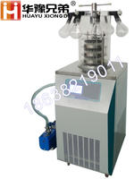 LGJ-18S(电加热)实验冷冻干燥机 科研小型冷冻干燥机 LGJ-18S