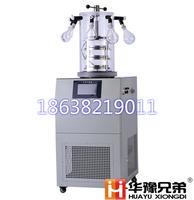 FD-2D压盖型冷冻干燥机 多歧管8只挂瓶冷冻干燥机价格