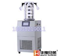 FD-2C搁板控温真空冷冻干燥机 多歧管8只挂瓶冷冻干燥机价格