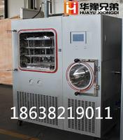 蛋白多肽真空冻干机 LGJ-50F自动压盖冷冻干燥机 中试硅油真空冻干机