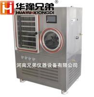 原位冷冻干燥机|LGJ-100F多肽蛋白冻干机|生物制品冷冻干燥机