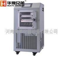土壤真空冻干机LGJ-10FD|多肽冻干粉方仓冷冻干燥机